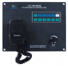 KEXUN KG-1ZYQ PAmain remote control box